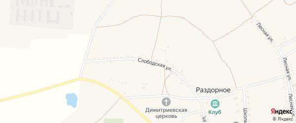 Слободская улица на карте Раздорного села с номерами домов