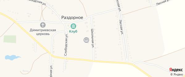 Школьная улица на карте Раздорного села с номерами домов