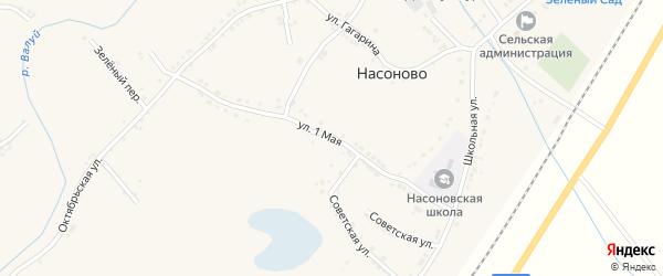 Школьная улица на карте села Насоново с номерами домов