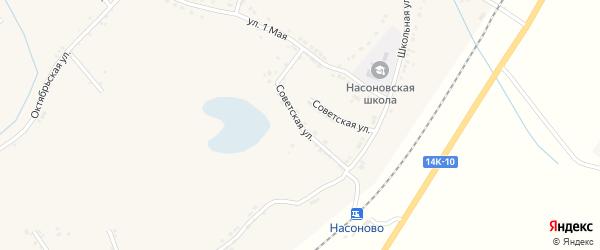 Советская улица на карте села Насоново с номерами домов