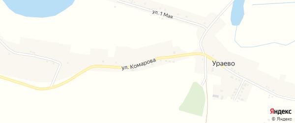 Улица Комарова на карте села Ураево с номерами домов