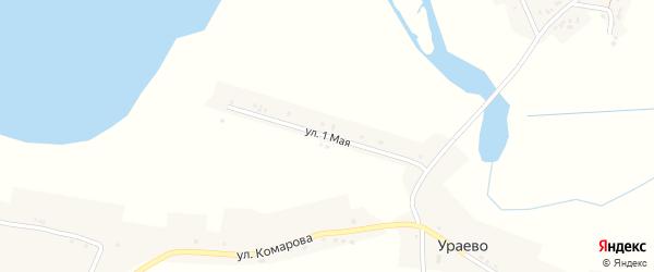 1 Мая улица на карте села Ураево с номерами домов