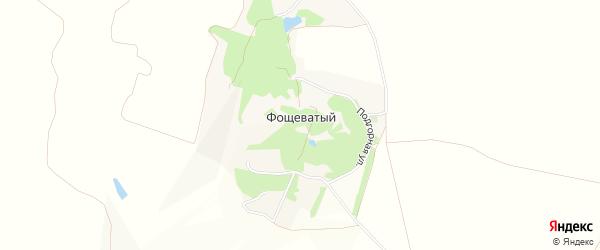Карта Фощеватого хутора в Белгородской области с улицами и номерами домов