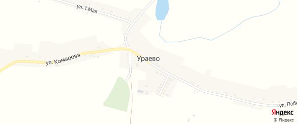 Улица Победы на карте села Ураево с номерами домов