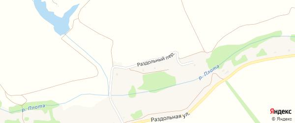 Раздольный переулок на карте хутора Змеевки с номерами домов