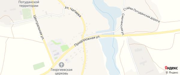 Придорожная улица на карте села Потудани с номерами домов