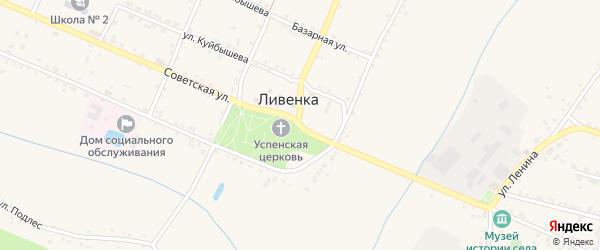 Советская улица на карте села Ливенки с номерами домов