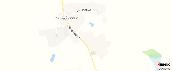 Карта хутора Кандабарово в Белгородской области с улицами и номерами домов