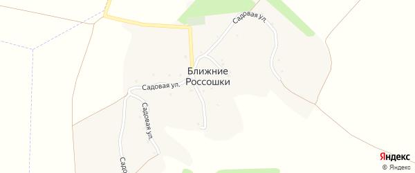 Садовая улица на карте хутора Ближние Россошки с номерами домов
