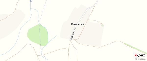 Садовая улица на карте хутора Калитвы с номерами домов