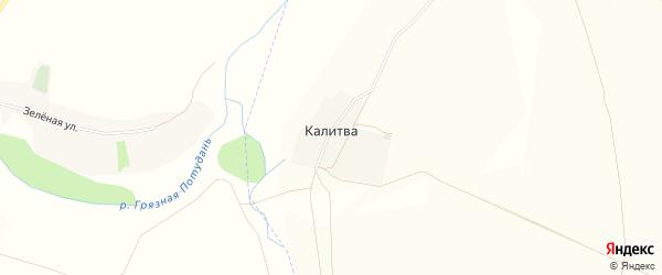 Карта хутора Калитвы в Белгородской области с улицами и номерами домов