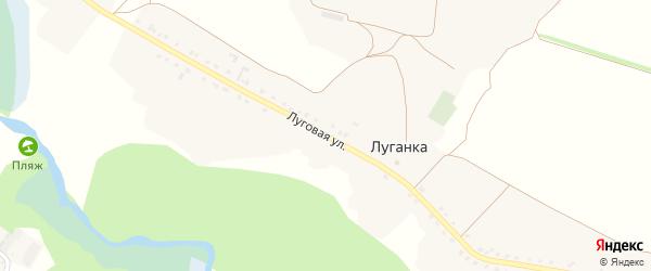 Луговая улица на карте села Луганки с номерами домов