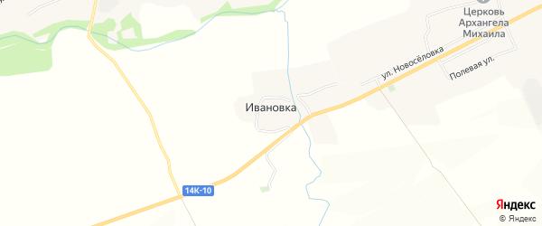 Карта села Ивановки в Белгородской области с улицами и номерами домов