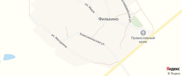 Комсомольская улица на карте хутора Филькина с номерами домов