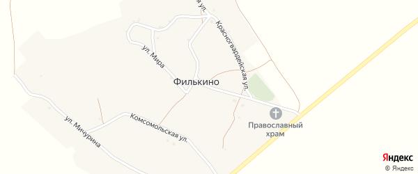 Улица Мира на карте хутора Филькина с номерами домов