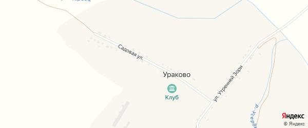 Садовая улица на карте хутора Ураково с номерами домов