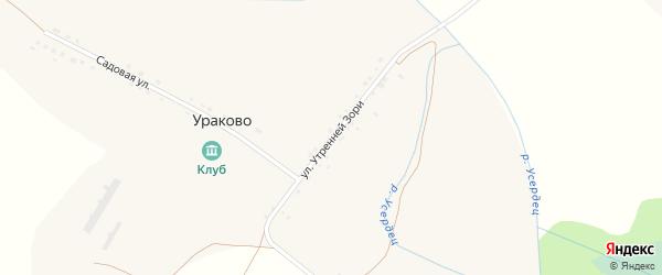 Улица Утренней Зори на карте хутора Ураково с номерами домов