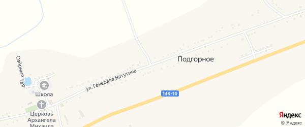 Улица Генерала Ватутина на карте Подгорного села с номерами домов
