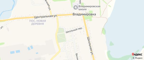 Школьный переулок на карте села Владимировки с номерами домов