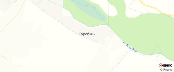 Карта хутора Коробкина в Белгородской области с улицами и номерами домов