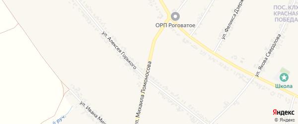 Улица Михаила Ломоносова на карте Роговатого села с номерами домов