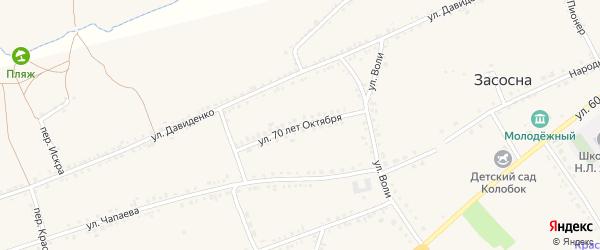 Улица 70 лет Октября на карте села Засосны с номерами домов