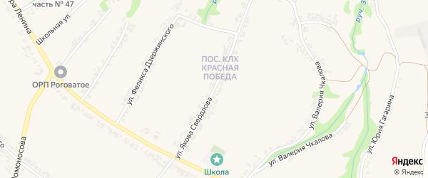 Улица Якова Свердлова на карте Роговатого села с номерами домов