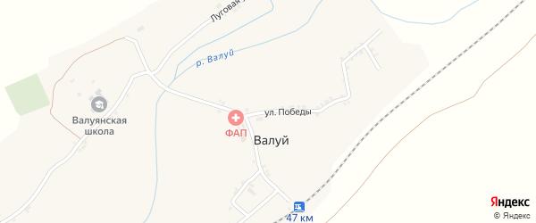 Улица Победы на карте села Валуя с номерами домов