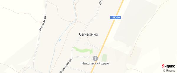 Карта села Самарино в Белгородской области с улицами и номерами домов