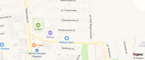 Привольная улица на карте Бирюча с номерами домов