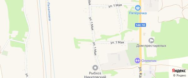 1 Мая улица на карте села Никитовки с номерами домов