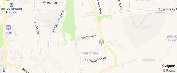 Солнечная улица на карте Бирюча с номерами домов