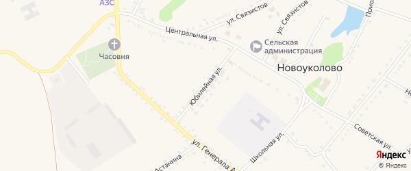 Юбилейная улица на карте села Новоуколово с номерами домов