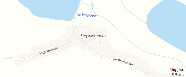 Подгорная улица на карте села Черменевки с номерами домов