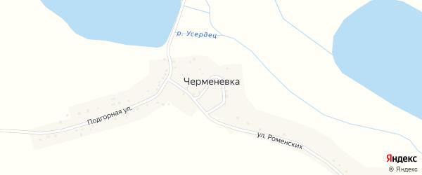 Улица Им Роменских на карте села Черменевки с номерами домов