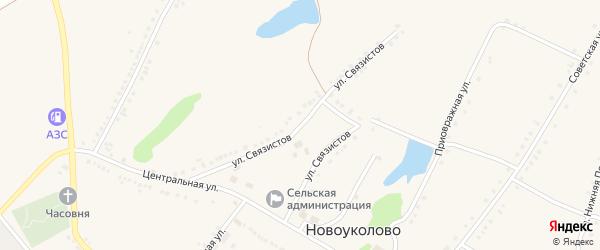 Улица Связистов на карте села Новоуколово с номерами домов