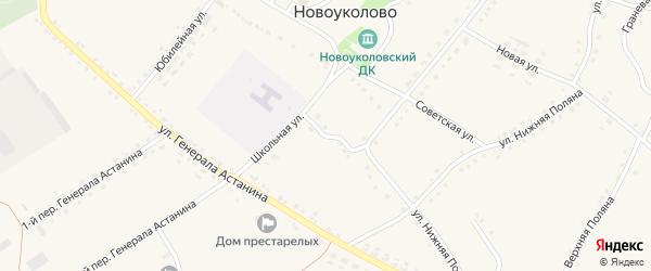 Школьная улица на карте села Новоуколово с номерами домов