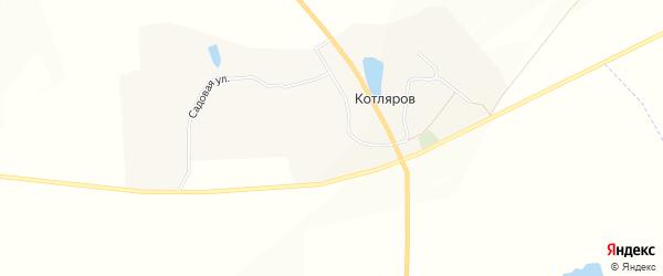 Карта хутора Котлярова в Белгородской области с улицами и номерами домов