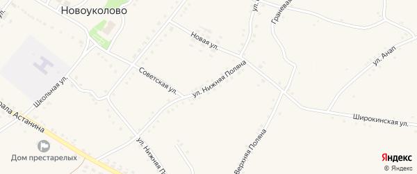 Улица Нижняя Поляна на карте села Новоуколово с номерами домов
