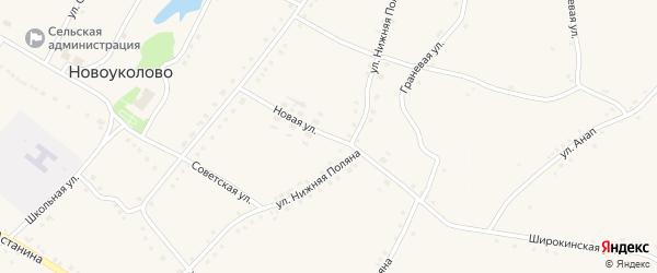 Новая улица на карте села Новоуколово с номерами домов
