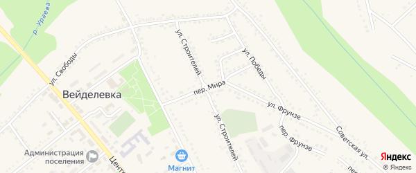 Переулок Мира на карте поселка Вейделевки с номерами домов