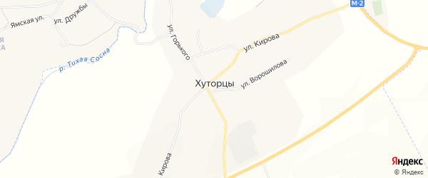 Карта села Хуторцы в Белгородской области с улицами и номерами домов