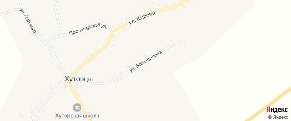 Улица Ворошилова на карте села Хуторцы с номерами домов