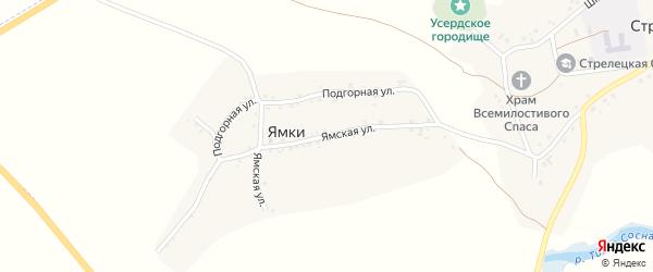 Ямская улица на карте хутора Ямки с номерами домов