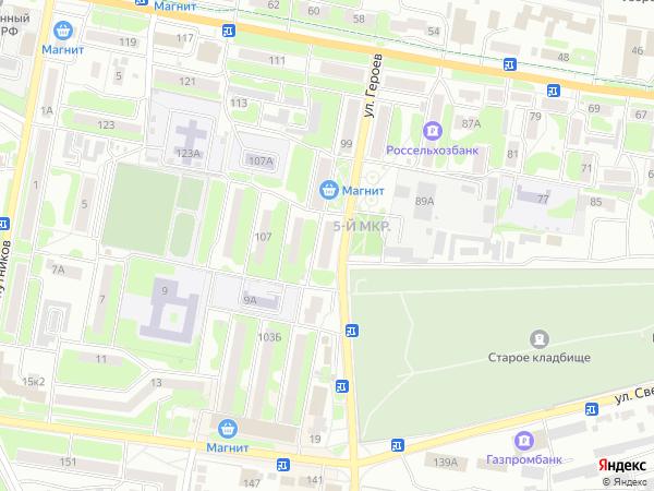 росгосстрах елец коммунаров 3 карта