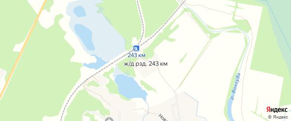 Карта железнодорожного разъезда 243 км в Архангельской области с улицами и номерами домов