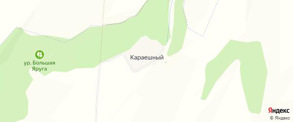 Карта Караешного хутора в Белгородской области с улицами и номерами домов
