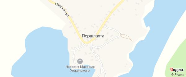 Озерная улица на карте деревни Першлахты с номерами домов