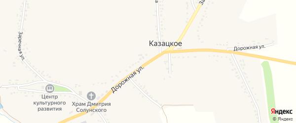Дорожная улица на карте Казацкого села с номерами домов