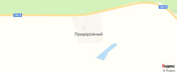 Дальняя улица на карте Придорожного хутора с номерами домов